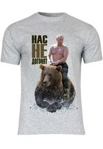 M109 F140 Herren T-Shirt mit Motiv Putin Not Gonna Get Us
