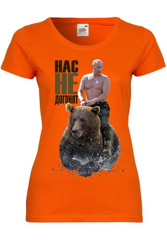 M109 F288N Damen T-Shirt mit Motiv Putin Not Gonna Get US
