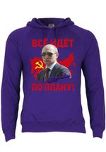 M110 F430 Herren Kapuzen Sweatshirt Hoodie mit Motiv Putin Goes According to Plan