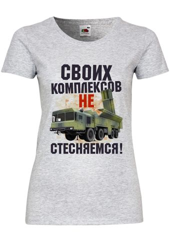 M123 F288N Damen T-Shirt mit Motiv Russian Weapon