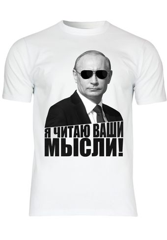 M125 F140 Herren T-Shirt mit Motiv Putin I Read your Mind