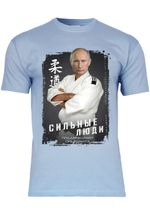 M131 F140 Herren T-Shirt mit Motiv Strong People Putin
