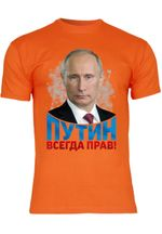 M138 F140 Herren T-Shirt mit Motiv Putin is Always Right