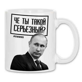 rs11 Tasse Why so serious?