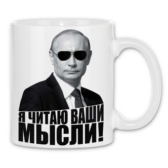 rs35 Tasse Putin I Read your Mind
